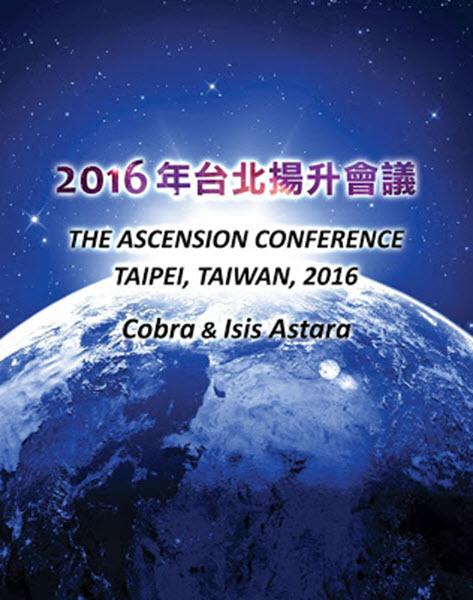 konferenca na Tajvanu